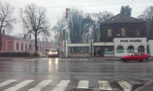 Vojna bolnica Niš