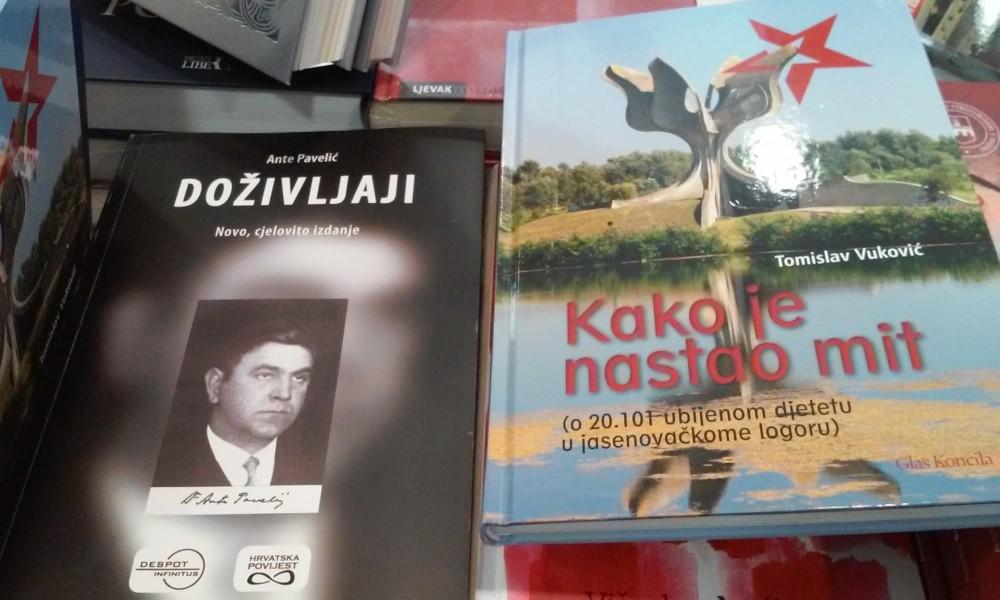 Zagreb  knjizara