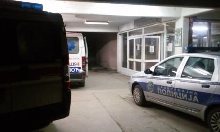 Klinicki centar Nis KC noc