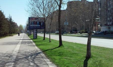 Bulevar Popovic