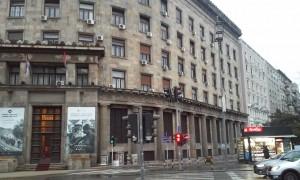 Beograd, Ministarstvo kulture NOVOSTI DANA.RS