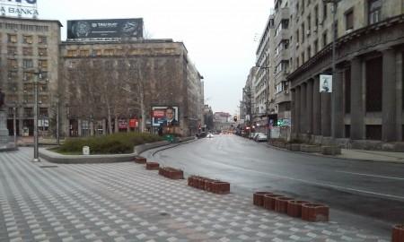 Beograd, Vecernje novosti NOVOSTI DANA.RS