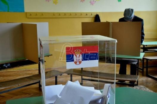 Predsednički izbori - uživo na sajtu Bete