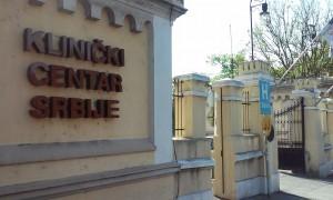 Klinicki centar Srbije novostidana.rs