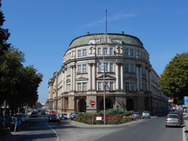 univerzitet Banovina