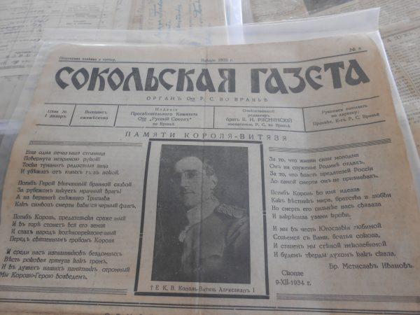Sokolski glasnik novosti dana
